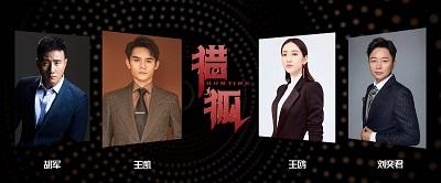 drama-liep-ho-thong-bao-dan-dien-vien-chinh-jpg.7703