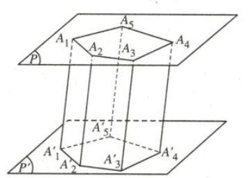 hinh-lang-tru-jpg.7439