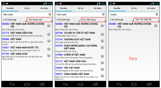 ung-dung-karaoke-vietnam-android-png.8945