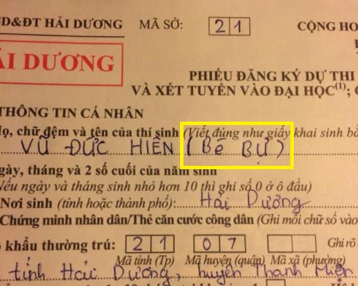 viet-ho-so-thi-dai-hoc-can-nho-4-png.12240